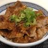 吉野家の「黒だれ焦がし豚丼」が美味い