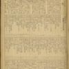 昭和19年に玉砕した『日本仏教新聞』