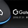 【最高のおかえり】Gatebox再販か!?
