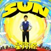 タロットカード「太陽」解釈のコツ