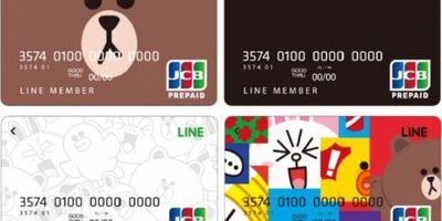 【改悪】LINEPAYカードに変わる最強カードは? 現時点での代替案を紹介してみる。