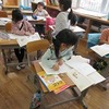 2年生:国語 日記を書く