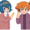 【ポケモンss】カスミ「サトシー!スイレンから聞いたわよ?」