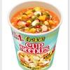 日清食品 世界のカップヌードル総選挙1位「カップヌードル 香辣海鮮味」発売