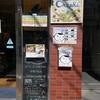 シネマ・チュプキ・タバタで音声ガイド上映を体験してみた