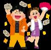 「デッキ改造パック 幻撃のミラージュインパクト!!」の注目カードをご紹介!