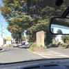 川越街道を行く