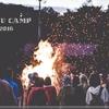 【TOBIU CAMP-トビウキャンプ2016】白老町飛生地区に生まれる素敵空間