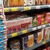 台湾のスーパーが安い!お土産は空港ではなくスーパーで買うのが正解!!