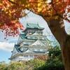 大阪に来るのがダメなら、大阪から行くのもダメに決めてほしい。(火曜日、晴れ)