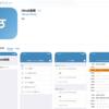 ヒンディー語の音読、リピーティング、シャドーイングが簡単に練習できるアプリを作ってみた