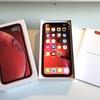 iPhone XSではなくiPhone XRを選んだ理由