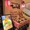 ジョイナスの沖縄料理ちゅら屋行ってきたよ(居酒屋)横浜駅西口周辺ランチ情報口コミ評判