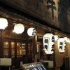 新宿の飲み会・ランチ会。好評だったオススメのお店10選。