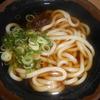 手柄のイオンタウン姫路のうどん屋「讃岐うどん むらさき」で「ゆず入り生みそうどん」を食べた感想