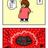【妊娠中】骨盤べルト 〜come-ko〜