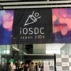 iOSDC Japan 2018にメドレーが協賛しました
