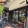 安くて美味しい日系ベーカリーKonnichipan Bakery(コンニチパン)@カオサン・旧市街