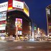 札幌地区でチャットレディ、テレフォンレディのお仕事