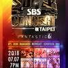 BTS (방탄소년단)SBS スーパーコンサートin台北