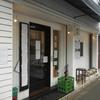 【食べログ3.5以上】京都市上京区梶井町でデリバリー可能な飲食店3選