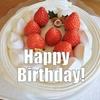 誕生日を家族で盛大に祝う。子供が小さいうちだけかもしれないから