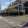 GW期間の江ノ電沿線住民優先乗車について