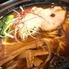 三ノ輪 南千住 ラーメン 美味創房玄 優しいスープは幸せを誘う ジビエが激ウマ