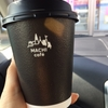 ろーそんの街カフェ ホッとカフェラテ