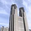 東京都庁へのアクセスや営業時間、展望台からの景色を紹介!地上202mからの東京の煌めく夜景を無料で