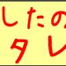 ギタレポ!Vol.2 ~SG編~
