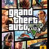 PS3/Xbox 360版「GTAオンライン」が2021年12月16日もってサービス終了! 長い間お疲れさまでした。