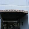 小豆島で見た醤油作り