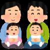 【子育て世代働き方】子育てキャラを確立しよう!!