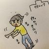 妊活〜移植日〜