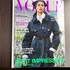 VOUGE2月号に香水「Satori」が掲載されました!