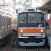 《JR東日本》【写真館88】最近運用を離脱した武蔵野線の205系2編成