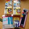 ☆日本の一時帰国中に100均で必ず買うもの!
