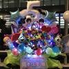 """17/11/4 岡本信彦 5th Anniversary Live """"DREAM GATE"""""""