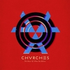 Pitchforkが選ぶテン年代ベスト・アルバム200 Part 3: 180位〜171位