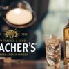 ティーチャーズの味や種類・評価/ハイランドクリーム・セレクトの違いを解説