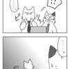 本日猫の日 NNNのお仕事2021