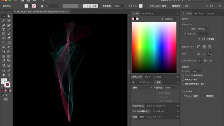 煙を描く【 Adobe Illustrator CC】ざっくり言うと、グループ化してエンベローブ。