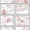 【犬漫画】マイペース犬のプール遊び(inペットランドミクニ)