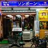 浅草 ソンポーン タイ料理 (YUMAP-0183)