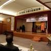 戦後日本における宗教者の平和運動―中濃教篤師の業績を中心として