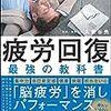 "PDCA日記 / Diary Vol. 84「笑顔が人を陽気にする」/ ""Smile makes people cheerful"""