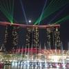 シンガポールのリバークルーズはレーザーショーのタイミングで。美しさを堪能出来ます。