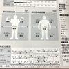 2/10(水)パーソナルトレーニング記録&Inbody測定