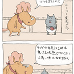 歴史に残る競馬Web漫画を更新中!